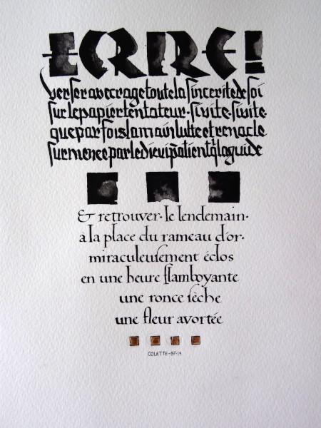 Anachropsy Calligraphie Latine Par Benoit Furet Ecrire